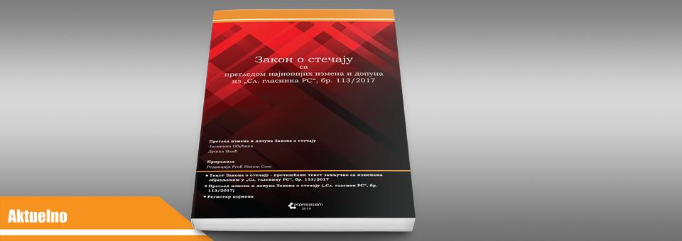 Novo stručno štampano izdanje – Zakon o stečaju sa pregledom (komentarom) najnovijih izmena i dopuna